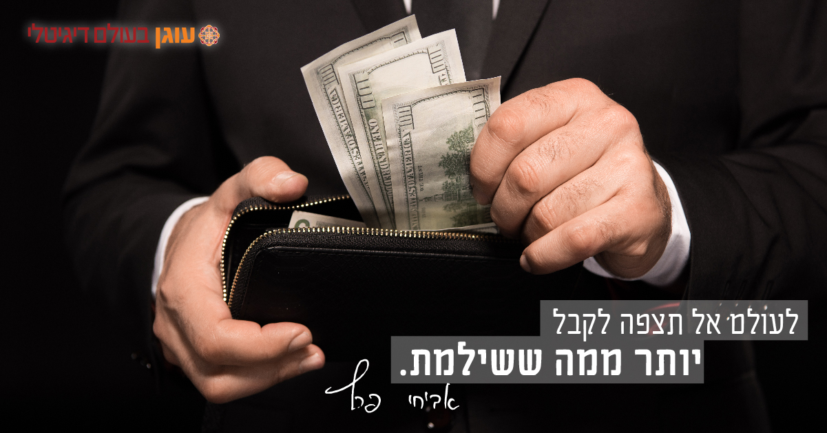 OG_InspirementSentence_301017-04_fb