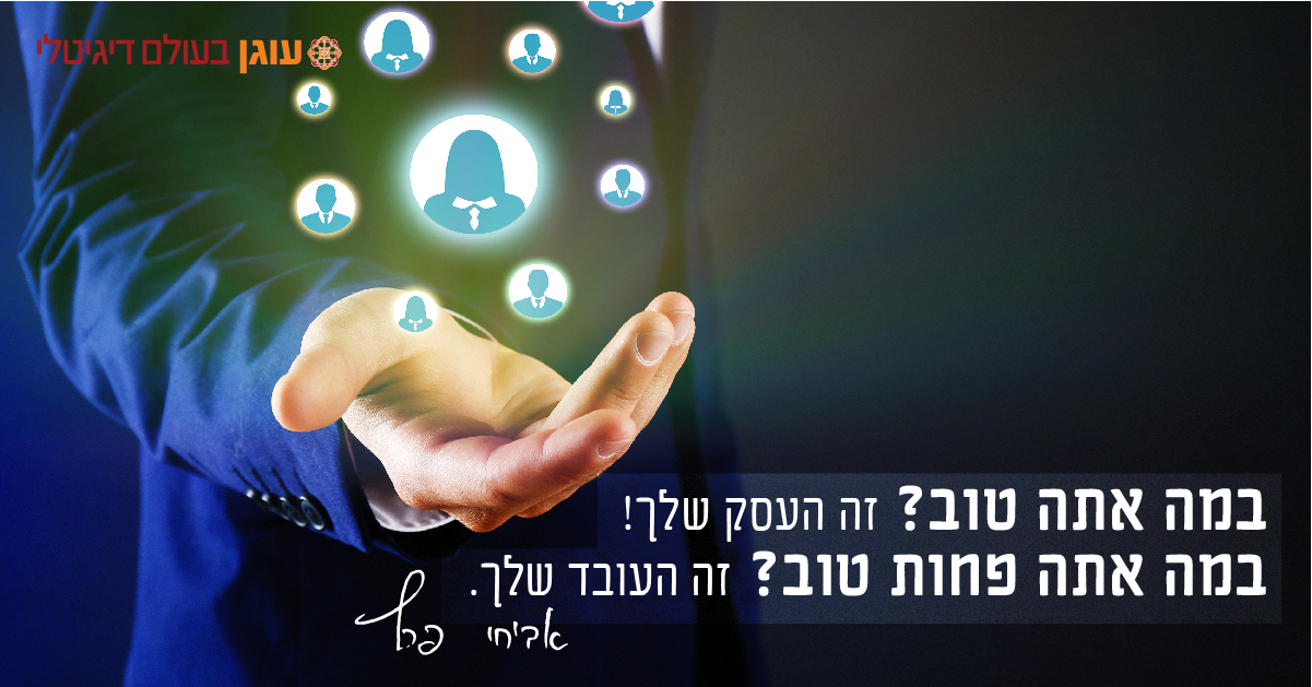 OG_InspirementSentence_301017_fb